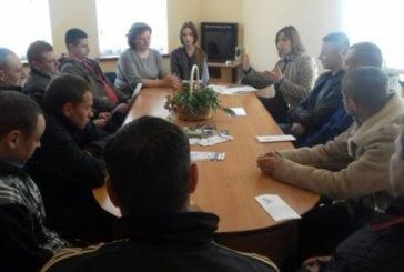 Як на Шумщині підтримують учасників АТО?