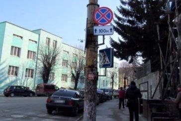На яких вулицях Тернополя інспектори виявили найбільшу кількість порушень правил паркування авто?