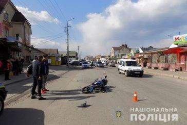 У Кременці мотоцикліст збив жінку з дитиною поза пішохідним переходом