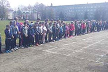 У Тернополі змагались юні легкоатлети з усієї області