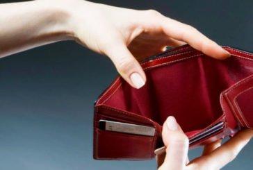На Тернопільщині боргують 32,3мільйони гривень зарплати