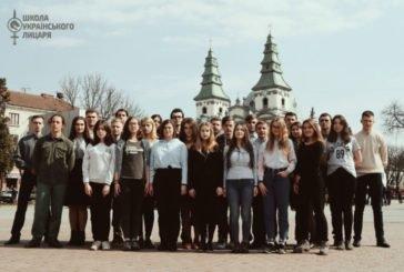 «Школа українського лицаря» зібрала молодь з Тернопільщини та Львівщини (ФОТО)