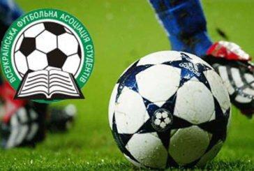Студентські команди Тернопільщини отримали суперників по плей-оф