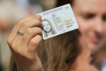 Тернополяни зможуть отримати готовий паспорт у день виборів