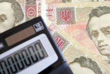 ТОП-20: хто найбільше заборгував державі на Тернопільщині