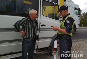 У Заліщицькому та Чортківському районах поліція провела профілактику злочинності (ФОТО)