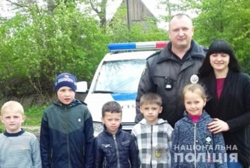 Поліцейські розповіли зборівським школярам правила безпечної поведінки на дорозі
