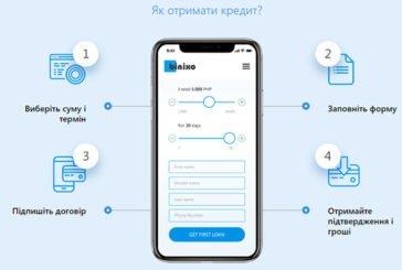 Де вигідніше взяти гроші до зарплати в Україні?