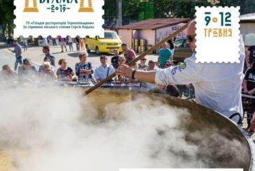 У Тернополі приготують тонну бограчу і роздадуть його безкоштовно
