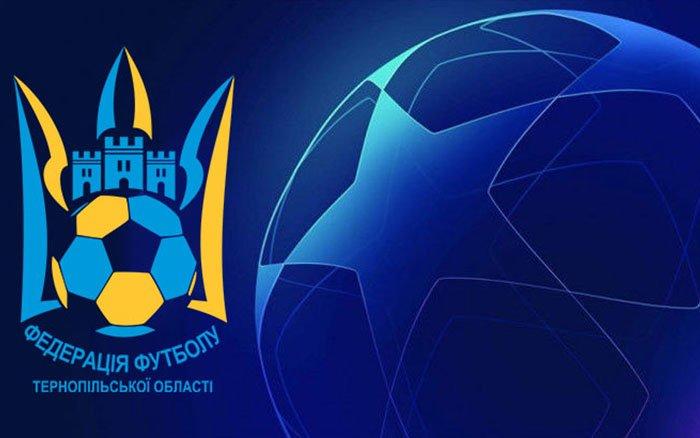 Результати перших півфінальних матчів Ліги чемпіонів Тернопільщини