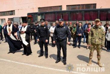 У зону проведення операції Об'єднаних сил вирушили поліцейські Тернопільщини (ФОТО, ВІДЕО)