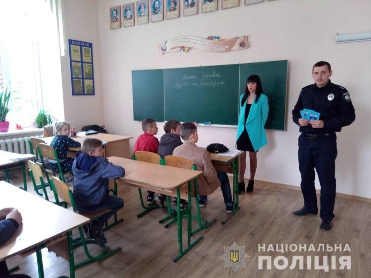 Почуємо кожного: поліцейські Бережанщини завітали в школу-інтернат (ФОТО)