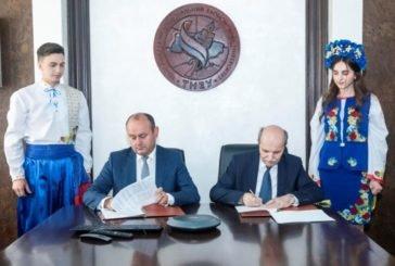 У ТНЕУ підписали договір про співпрацю з польською Державною Вищою Школою ім. Симона Шимоновіца в Замості (ФОТО)