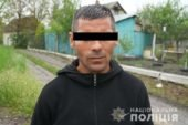 Раніше судимий житель Полтавщини обкрадав дачі в Тернопільському районі (ФОТО, ВІДЕО)