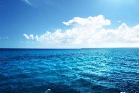 Де небеса торкаються хвиль…