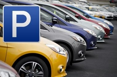 Збір за місця для паркування транспортних засобів: кого віднесено до платників податків