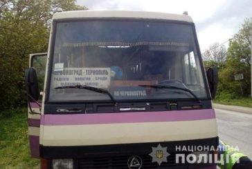 """На Тернопільщині неадекват """"замінував"""" рейсовий автобус: інформація не підтвердилася"""