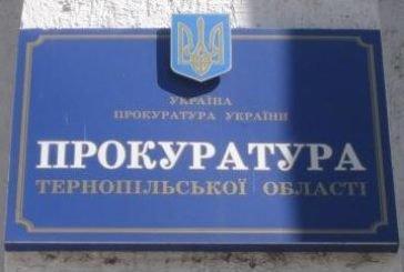 У Тернопільському районі знайшли нічийний житловий будинок, вартістю понад 200 тис грн