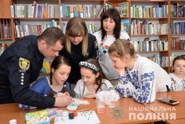 Тернопільські поліцейські разом з дітьми розфарбовували карту області барвами борщівської вишиванки (ФОТО, ВІДЕО)