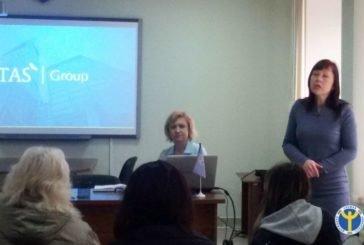 Страхова компанія «ТАС» пропонувала роботу тернополянам (ФОТО)
