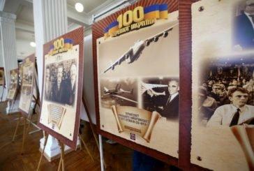 До Дня Героїв у Тернополі презентували унікальну історичну виставку (ФОТО)