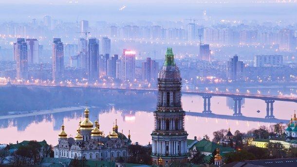 Київ у топ-10 міст світу з найкращою панорамою