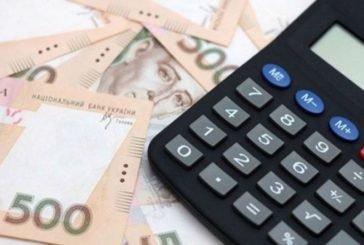 Податківці провели бесіди щодо підвищення рівня оплати праці з керівниками 289 підприємств та організацій Тернопільщини – 275 із них платню збільшили