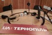 У Тернополі розпочали громадянський експеримент