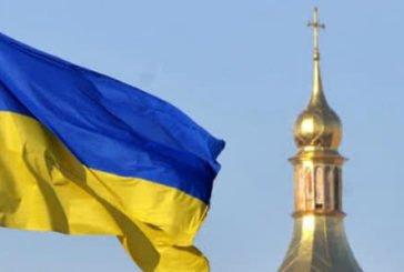 Релігійна громада на Збаражчині приєдналася до Православної церкви України