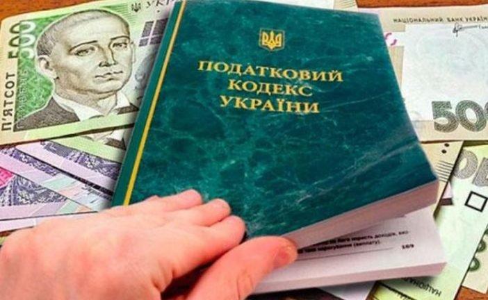 Жителі Тернопільщини цікавились у фіскалів доходами, сплаченими податками і не тільки…