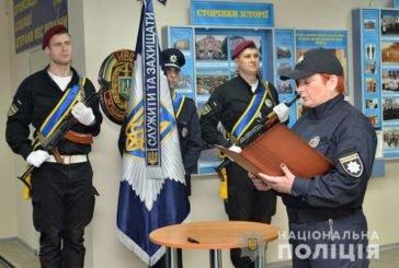 У Тернополі 12 поліцейських присягнули на вірність українському народу (ФОТО, ВІДЕО)