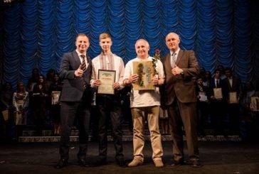 На Тернопільщині відзначили кращих учнів та студентів (ФОТО)