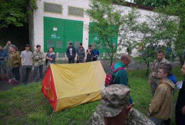 Відбувся І обласний етап Всеукраїнської дитячо-юнацької військово-патріотичної гри «Сокіл» («Джура»)