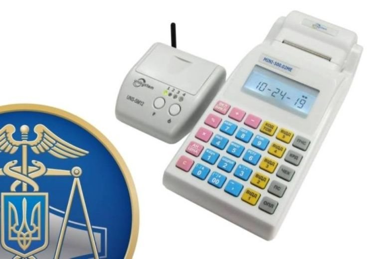 Вимкнено електроенергію: який порядок розрахунків через РРО