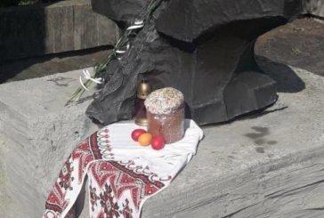 """На Тернопільщині вшанували жертв """"Молотківської трагедії"""""""