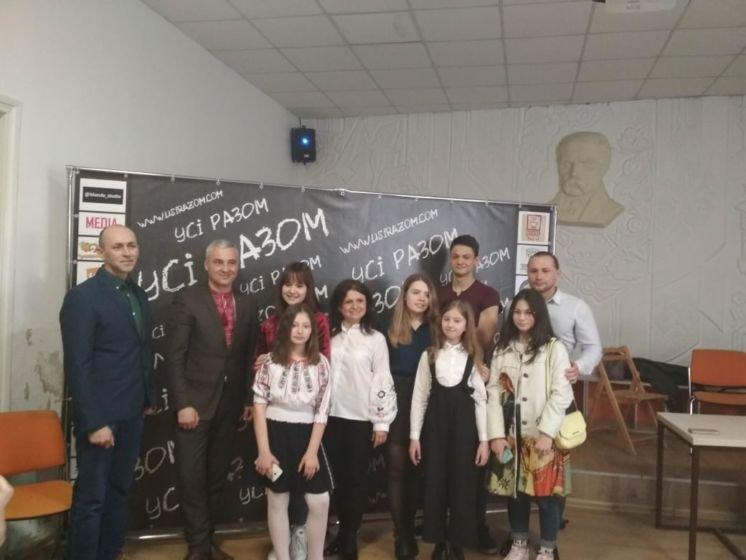 У Тернополі зняли молодіжний фільм: ролі виконували місцеві школярі і студенти