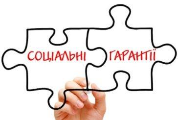 На Тернопільщині на соціальні гарантії спрямовано майже 1,2 млрд грн