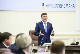 Гройсман йде на вибори з новою політсилою: чого очікувати жителям Тернопільщини