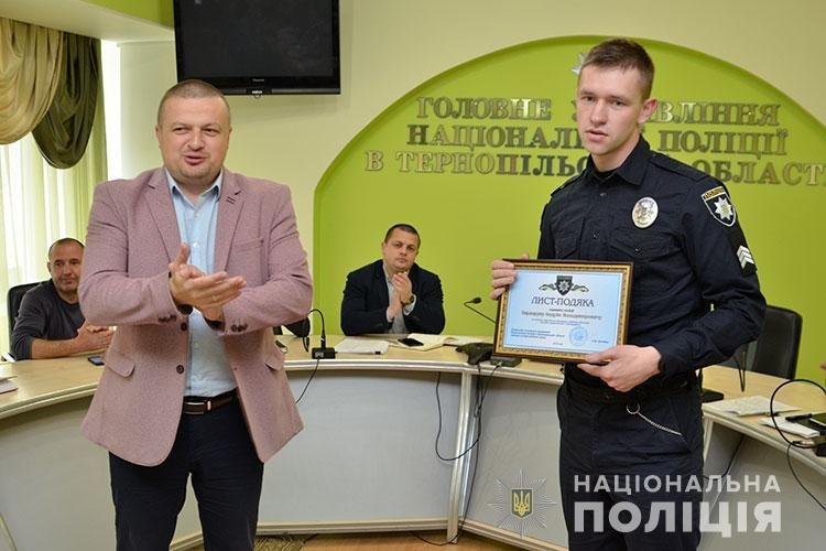 У Тернополі двох патрульних нагородили за те, що вони затримали небезпечного злочинця (ФОТО)