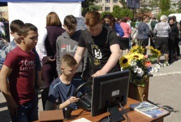 У Чорткові провели кар'єрний форум «Профорієнтація-2019» (ФОТОРЕПОРТАЖ)