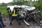 У лобовому зіткненні на Тернопільщині загинуло четверо людей (ФОТО)