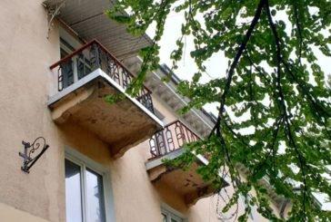 У яких будинках в історичному центрі Тернополя відремонтують балкони?