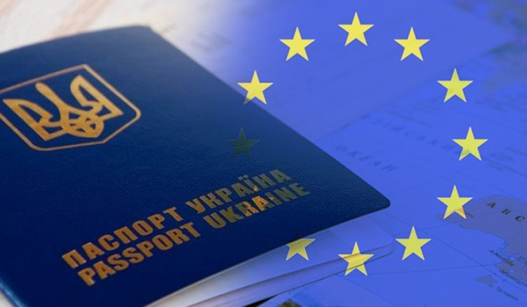 Безвіз із Європою: за два роки українці здійснили понад 33 мільйони поїздок до країн ЄС