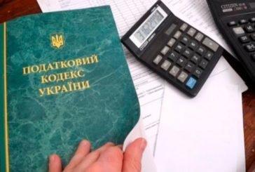 На Тернопільщині з початку року до місцевих бюджетів сплачено понад 1,2 млрд грн податків: найбільші суми – від фізичних осіб