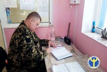 У службі зайнятості жителю Донеччини допомогли освоїтися на Бучаччині (ФОТО)