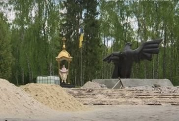 У тернопільському парку «Національного відродження» ремонтують пам'ятник воїнам-афганцям (ФОТО)
