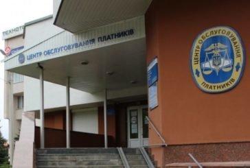 Тернополян проконсультують про податки у ЦОПі