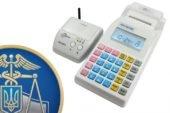Штрафні санкції за порушення порядку застосування РРО є податковим боргом