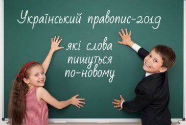 Проєкт, радости та фемінітиви: що вирішили змінити в українській мові та чому це важливо