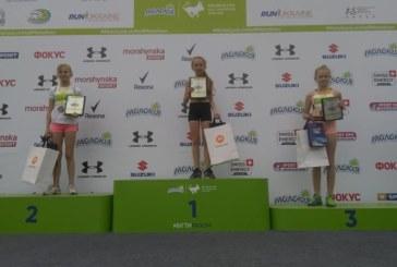 Вихованка Зборівської ДЮСШ – переможниця 1000-метрового забігу на 4th Molokiya Lviv Half Marathon 2019 (ФОТО)